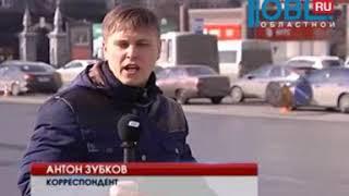 Chelyabinsk dorozhniki asfalt beton bilan sug'oriladigan yerlarning meliorativ holatini yaxshilash to'qimalarining ta'mirlash boshladi