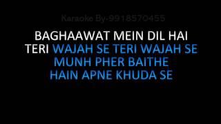 Mere Naina Kafir Ho Gaye Karaoke High Quality