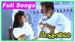 Manassinakkare Malayalam Movie | Full Video Songs | Jayaram | Nayanthara | Sheela | Ilayaraja