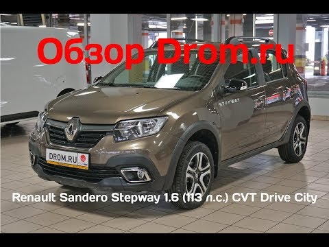 Renault Sandero Stepway 2019 1.6 (113 л.с.) CVT Drive City - видеообзор