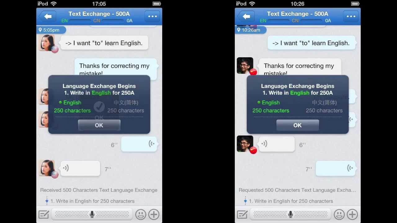 How to use HelloTalk Language Exchange Mode