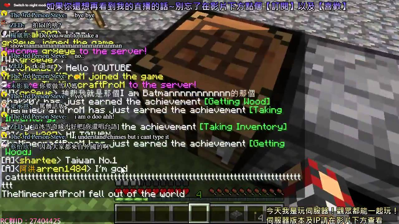 【Minecraft日常直播】裁決的WawaSkyblock空島伺服器生存!-第八次直播 - YouTube