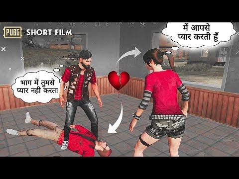 😭 Pubg Mobile Pachtaoge Short Film 😭 | Pubg Sad & Emotional Love Story | Pubg Short Film