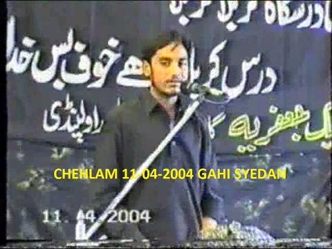 zakir waseem abbas baloach - cinemapichollu
