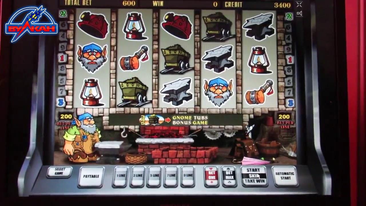 Gnome ойын автоматы тіркеусіз және SMS-терсіз ақысыз ойнатылады