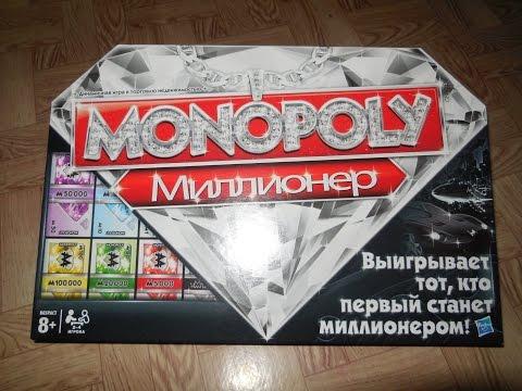 Настольная игра Монополия Распечатай и играй