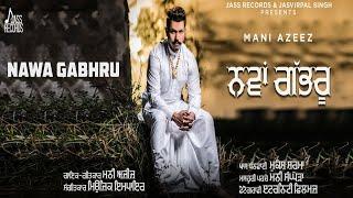 Nava Gabhru | (Full Song) | Mani Ajeez | New Punjabi Songs 2018 | Latest Punjabi Songs 2018