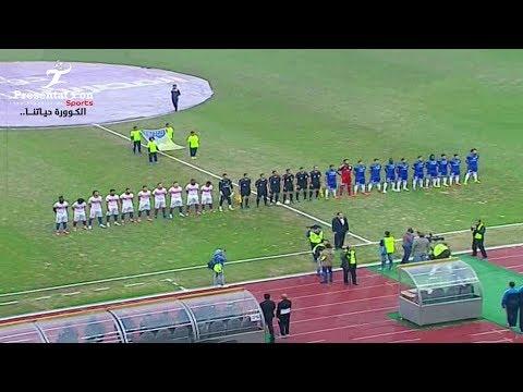 ملخص مباراة سموحة 0 - 1 الزمالك | الجولة الـ 23 الدوري المصري