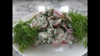 Самый настоящий весенний салат. Быстро, вкусно и полезно.