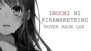 Cover images Inochi ni  Kirawareteiru (Hated By Life Itself)Lyrics Video | Cover by Raon lee
