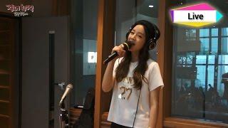 정오의 희망곡 김신영입니다 - Park Boram - BEAUTIFUL, 박보람 - 예뻐졌다 20140814