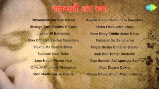 Shyamal Barani Ogo Kanya | Bengali Songs Audio Jukebox | Dwijen Mukherjee