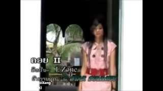 Lao R&B Pop Music - Laos