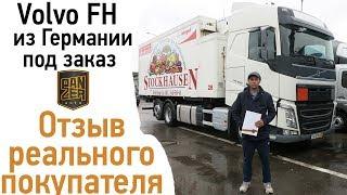 видео Продажа грузовиков в Германии, грузовые автомобили из Германии