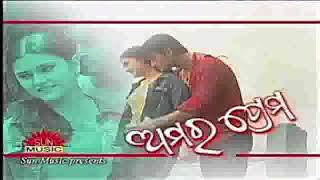 Odia Album AMAR PREMA   Super Hit Romantic Song
