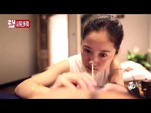 Chinese famous female ear cleaning master - Zhu Ju