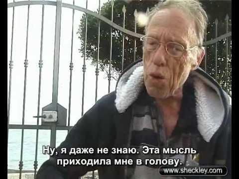 Интервью с Р. Шекли, взятое Р. Квалья, часть 2/7
