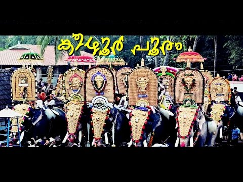 Kizhoor Karthika Pooram | Kunnamkulam | Festival