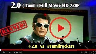 2.0 Full Movie HD in Tamil Rockers : 3,000 இணையதளங்களில் வெளியிட தடை ! 2 0 ! Movie ! 2.0 Tamil
