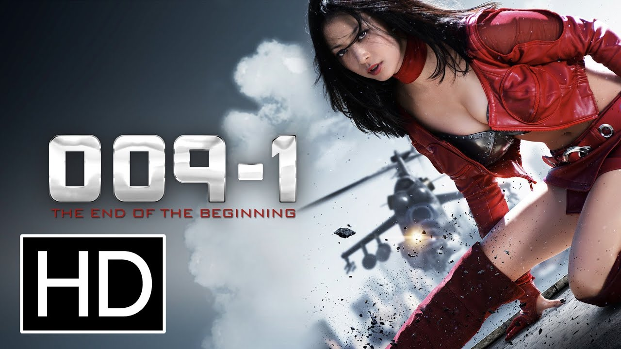 009 1 The End Of The Beginning Official Trailer Youtube