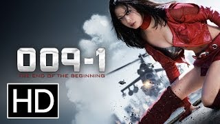 009-1: The End of the Beginning