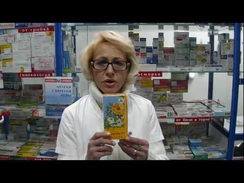 EU-APTEKA - Лекарства из Европы