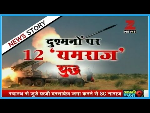 Reports on the India's advanced weapons 'Pinaka Multi Barrel Rocket Laucher'