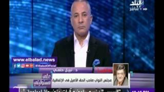 أستاذ قانون دولي: موقف مصر ضعيف حال لجوء السعودية للتحيكم الدولي ..فيديو