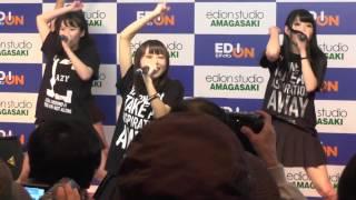 6曲目:ソラノシタ 作詞:Syngen 作曲:網本ナオノブ 歌詞: 悔し涙も ...