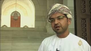 هذا الصباح- جامع محمد الأمين في مسقط