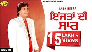 Labh Heera  II Izztan Di Saar II Anand Music II New Punjabi Song 2018