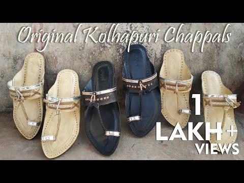 Kolhapuri chappals in bangalore dating