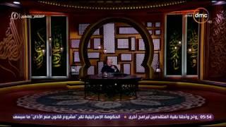 خالد الجندى: اللى بيعلموا ولادنا فى الجامعات