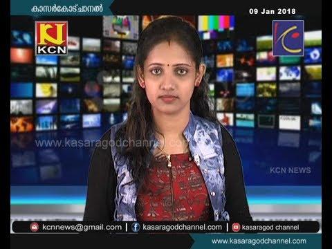KCN Malayalam News 09 Jan 2018