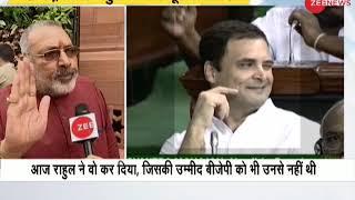 rahul gandhi has lowered the dignity of parliament today giriraj singh
