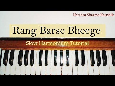 Rang Barse Harmonium Tutorial with Notes & Sargam in Hindi