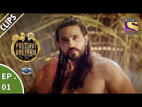 Prithvi Vallabh | Ep 01 | The Intro Of Prithvi Vallabh | 20th January, 2018