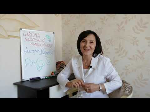 Доктор Лебедева Ольга Викторовна о обо мне