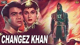 Changez Khan 1957 B&W - Action Movie | Prem Nath, Bina Rai, Sheikh Mukhtar.