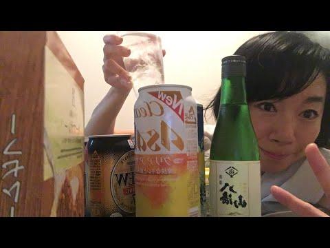 ライブ配信】追加のお酒とおつまみ買ってた♪ - YouTube