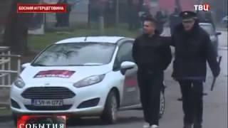 Началась гражданская война в Боснии и Герцоговине