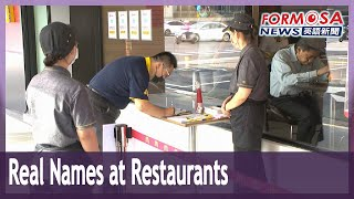 Fast-food chains and cafes implement real-name registration