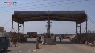 ميناء الحديدة.. معضلة في الأزمة اليمنية