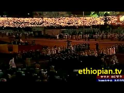 Meskel Celebration Live from Meskel Square in Addis Ababa, Ethiopia