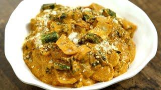 How To Make Bhindi Masala | Spicy Okra Recipe | Restaurant Style Bhindi Masala | Varun Inamdar