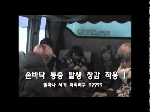 TEEN TOP On Air - Angel M/V 에피소드