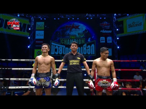THE CHAMPION MUAY THAI March 24th, 2018