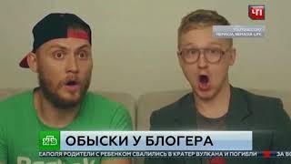 Немагия Тинькофф Nemagia репортаж НТВ