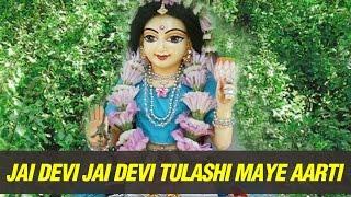 Jai Devi Jai Devi Tulashi Maye | Tulsi Mata Aarti with Lyrics