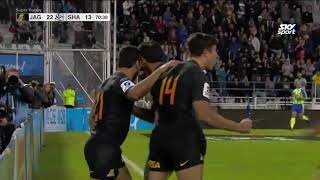 ROUND 15 HIGHLIGHTS: Jaguares v Sharks - 2018